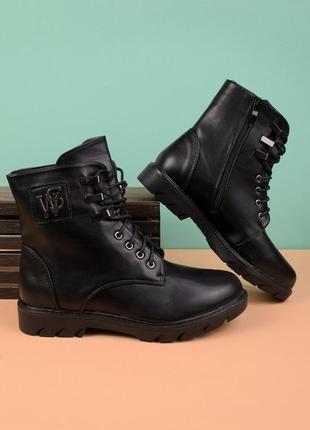 Кожаные ботинки - берцы