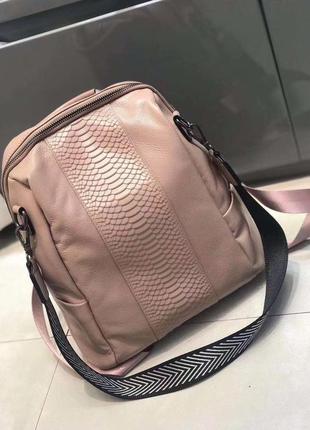 Женский кожаный рюкзак,  рюкзак-сумка , рюкзак кожаный.