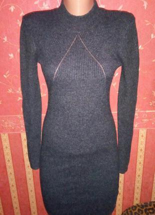 Платье в рубчик графитового цвета