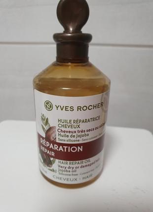 Відновлювальна олія для волосся