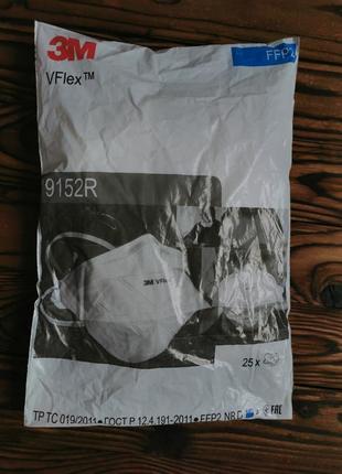 Упаковка респираторов 25 штук 3м 9152r