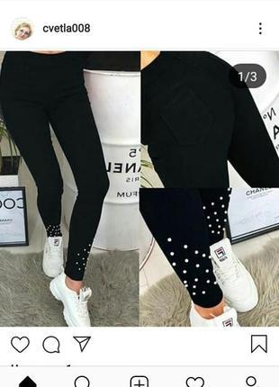 Женские джинсы американка темно серая 25-30