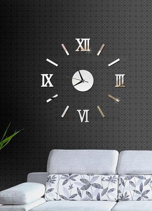 Настенные часы серебристые 3 д