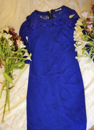 Парадно-вихідне темно сине плаття з мереживом