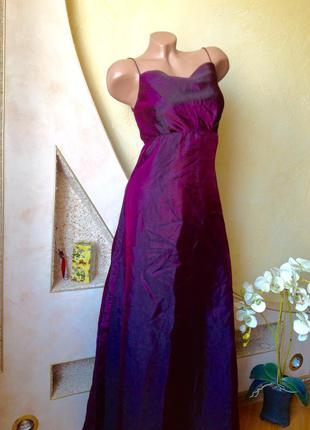 Вечернее длинное бордовое платье в пол, платье для дружки. скидка10%на2вещи!)