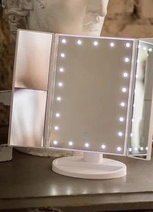 Зеркало для макияжа лед. зеркало для мейка с подсветкой. косметическое зеркало тройное