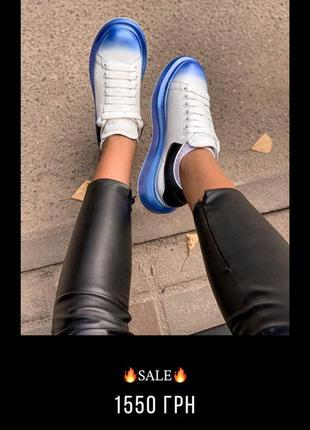 Супер качество кроссовки