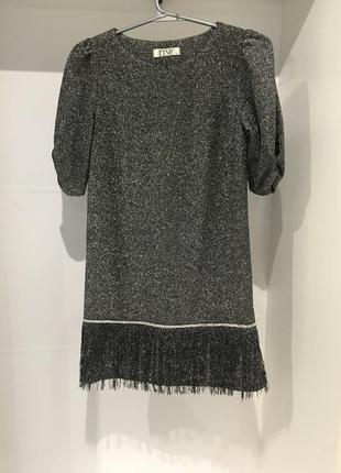 Платье люрекс с бахромой
