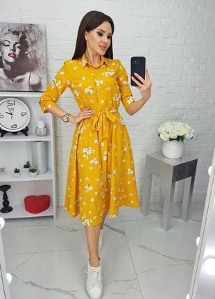 Летнее платье цветочек!