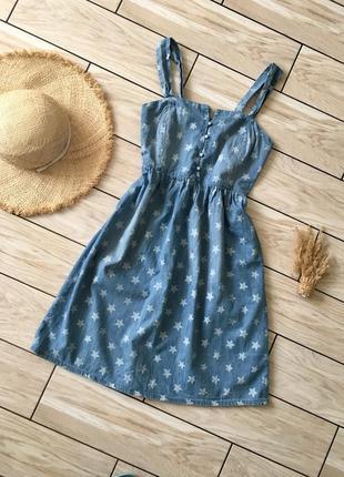 Джинсовый сарафан платье в звезды