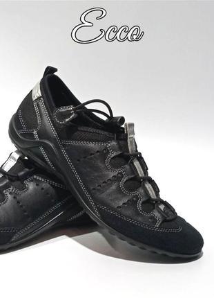 Кожаные кроссовки ecco оригинал