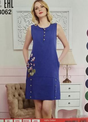 Супер лёгкие льняные платья!