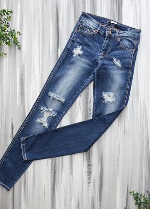 Pull&bear рваные синие джинсы