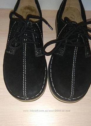 Замшевые закрытые туфли epiffani