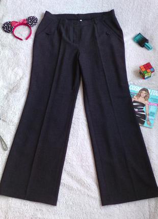 Классические теплые брюки / штаны