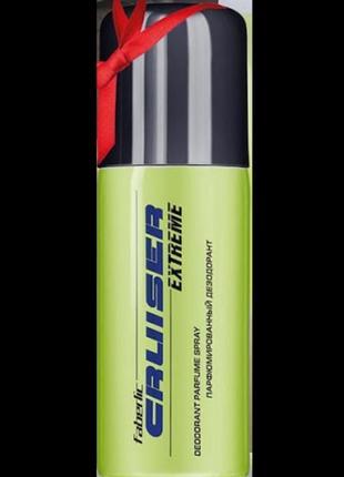 Парфюмированный дезодорант-спрей для мужчин cruiser extreme крузер экстрим фаберлик