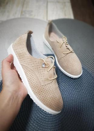 Туфли перфорация . туфли женские