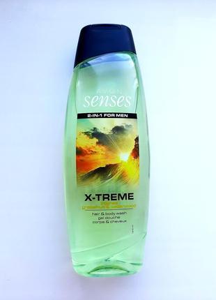 """Шампунь-гель для душа доя мужчин с дезодорирующим эффектом """"экстрим"""" avon senses"""