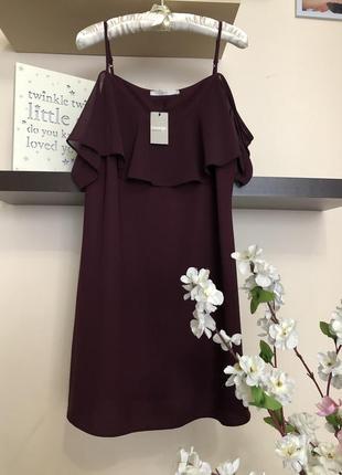 Очень красивое шифоновое платье свободного кроя, платье на бретельках,