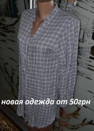 Длинная рубашка туника в клетку