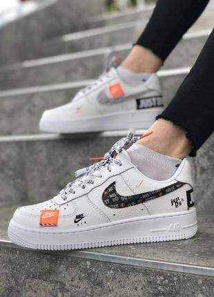 Стильные женские кроссовки nike just do it белые