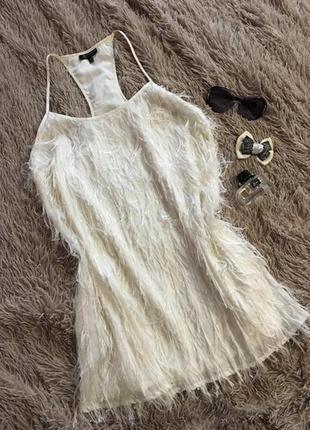 Красивое брендовое платье -травка на тонких бретелях