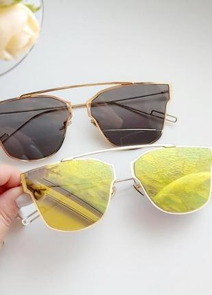 Сонцезахисні окуляри, ціна шок!!!