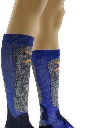 Термоноски x-socks ski race