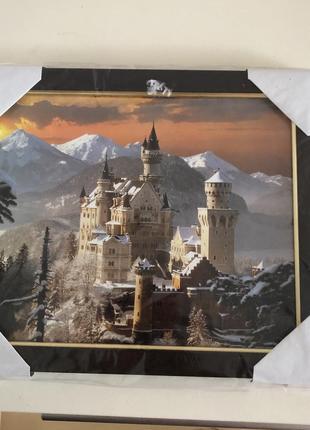 Картина замок