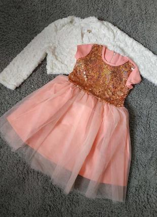 Платье в комплекте с меховой жилеткой