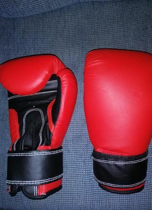 Перчатки для борьбы