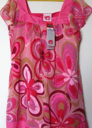 Короткое шелковое розовое платье