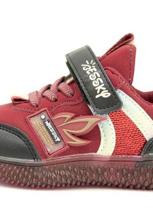 Светящиеся кроссовки для мальчиков bessky размеры: 28, 29, 30, 31