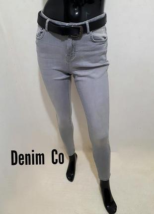Серые базовые джинсы скинни с высокой посадкой