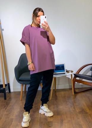 Базовая футболка оверсайз и брюки прогулочные спортивные