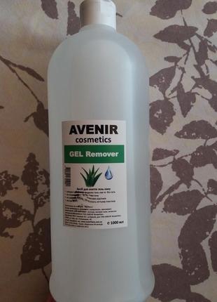 """Жидкость для удаления гель-лака """"алоэ"""" avenir cosmetics gel remover 1000мл"""