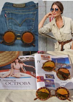 Модные круглые солнцезащитные  очки  тишейды