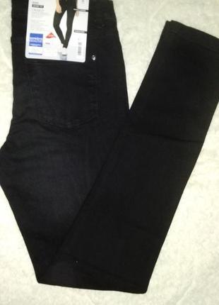 Стильные джинсы есмара
