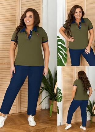 Костюм: футболка поло  тонкие джинсовые брюки спортивного стиля