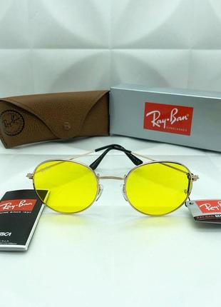 Солнцезащитные очки ray ban round yellow