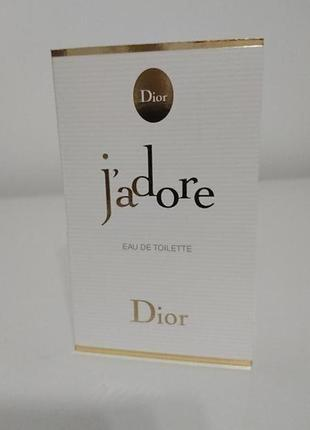 Пробник dior jadore