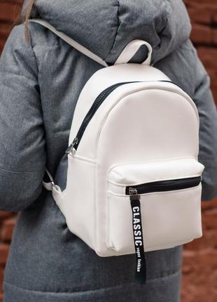 Городской белый женский рюкзак, экокожа