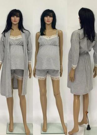 Комплект халат и пижама майка и шорты для беременных и кормящих с кружевом