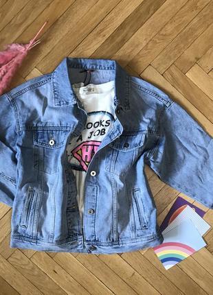 Куртка джинсовая «бойфренд», есть все размеры!
