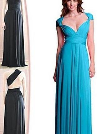 Платье- трансформер цвета морской волны