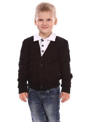 Красивый свитерок/кардиган  на модника