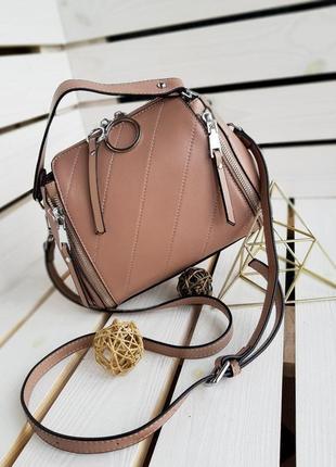 Скидка -50 грн стильная сумка из кожы