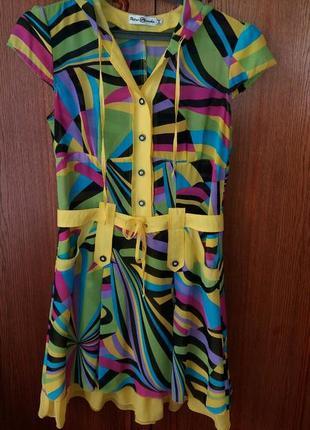 Платье петро сорока 44 размер