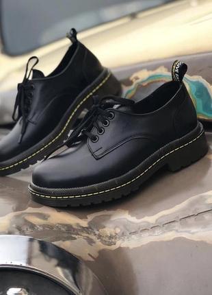 Туфли - лоферы женские черные dr martens кожаные натуральная кожа.