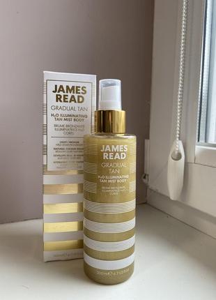 James read gradual tan mist body